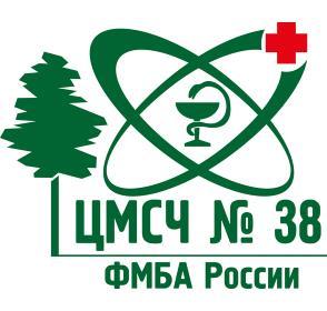 Логотип ЦМСЧ № 38