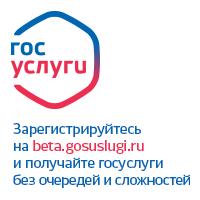Правила оказания медицинской помощи иностранным гражданам - Центральная медико-санитарная часть №38 г
